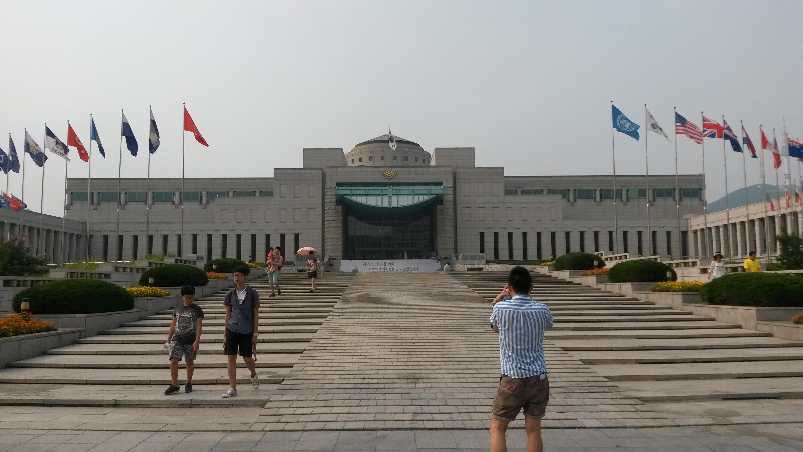 Frontal view of the Korean War Memorial Museum